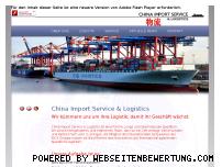 Ranking Webseite cis-logistics.de