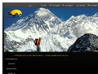 Informationen zur Webseite mountain-n.com