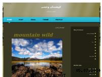 Informationen zur Webseite mountainwild.blogfa.com