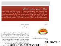 Ranking Webseite osanlou.blogspot.co.uk